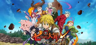 Seven Deadly Sins: Grand Cross - Teszt (iOS)